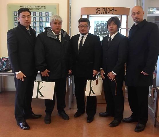 Our Sport mournes the sad loss of Kentaro Terada